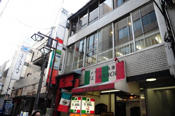 アップシードレジデンシャル四ツ谷本店の写真