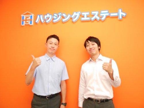 株式会社ハウジングエステート 仙台駅前店の写真