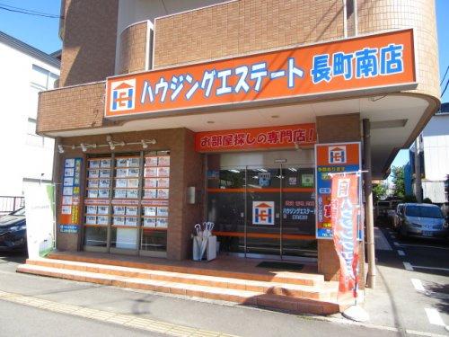 株式会社ハウジングエステート 長町南店の写真