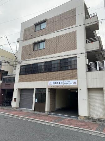 大蔵商事株式会社の写真