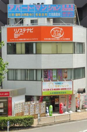住まいレント 大和興産株式会社の写真