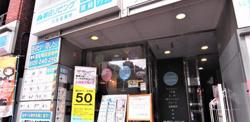 朝日リビング株式会社 大宮営業所の写真