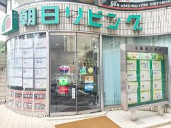 朝日リビング株式会社 多摩営業所の写真