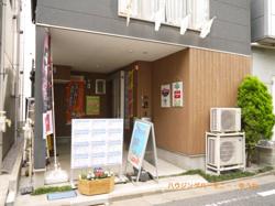 優和株式会社の写真