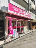 ホームメイトFC針中野店 株式会社クリエイトホームの写真