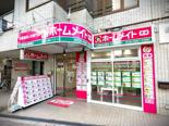 ホームメイトFC鶴見放出駅前店 ㈱関西ホームサービスの写真