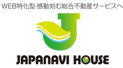 ジャパナビ不動産ショップ    株式会社ジャパナビハウスの写真