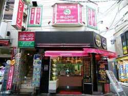 ホームメイト梅田HEP前店 (有)住地不動産の写真