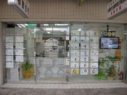 板宿住宅(株)の写真