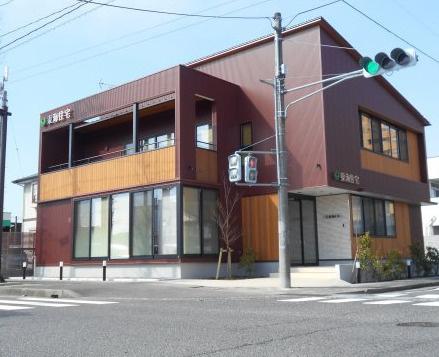 東海住宅株式会社 郡山支店の写真