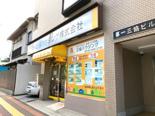 三協ハウジング株式会社の写真