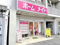 ホームメイトFC御器所駅前店の写真