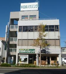 (株)日成ハウジングの写真