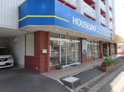 ハウスドゥ南与野店(HCS不動産株式会社)の写真