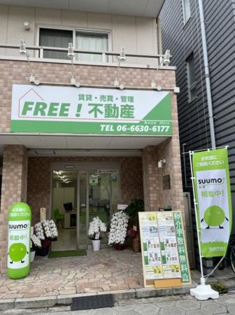 FREE!不動産の写真