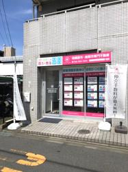 sakura company 株式会社の写真