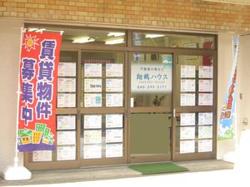 株式会社翔鶴ハウスの写真
