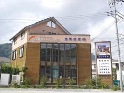 池尻殖産株式会社の写真