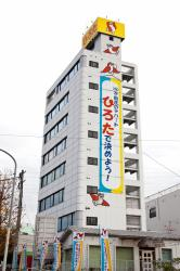 株式会社不動産のデパートひろた本社の写真