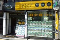 株式会社ライフネット センチュリー21 池田店の写真