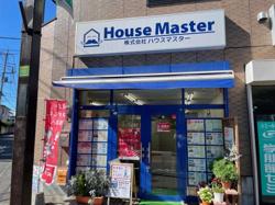 株式会社ハウスマスターの写真