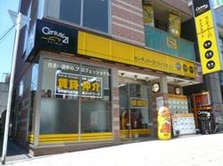 株式会社ライフネット センチュリー21 天六店の写真