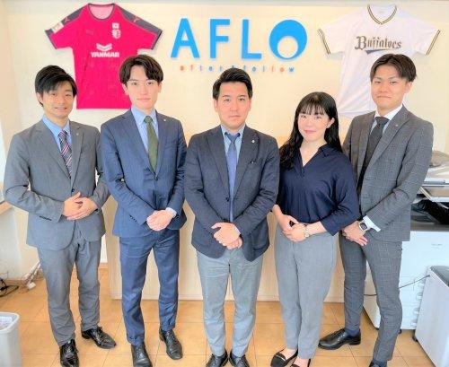 株式会社アフロ AFLO西大橋堀江店の写真