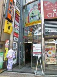 (株) 匠エステート 浅草店の写真