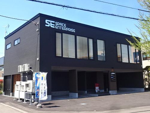 賃貸ハウス江別店の写真