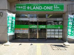 株式会社ランド・ワンの写真