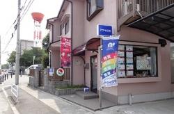 アラキ住宅 株式会社の写真