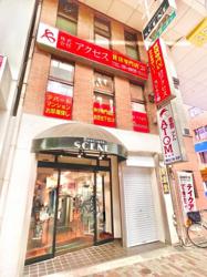 アクセス赤羽LaLaガーデン店の写真