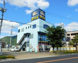 株式会社 松井商事の写真