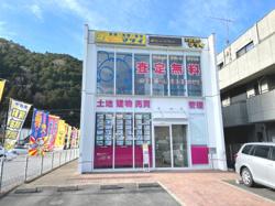 (株)松井商事篠山駅前営業所の写真