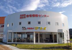 (株)松井商事柏原営業所の写真