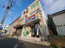 株式会社小又不動産 スマイルメイト 戸塚店の写真