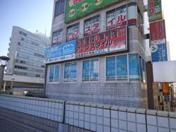 株式会社アップスタイル お部屋.com上野駅前店の写真
