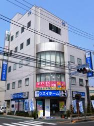 ウスイホーム株式会社金沢文庫店の写真