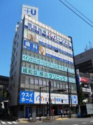 ウスイホーム株式会社 上大岡店の写真