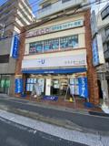 ウスイホーム株式会社 逗子店の写真