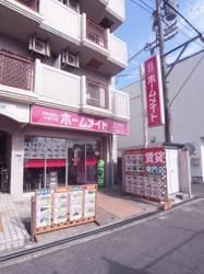 ホームメイトFC四条畷店の写真
