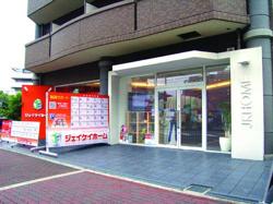 ジェイケイホームなかもず店(株)JKH大阪不動産の写真