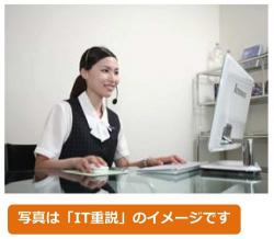 LIXIL不動産ショップ マイルーム館名古屋店の写真