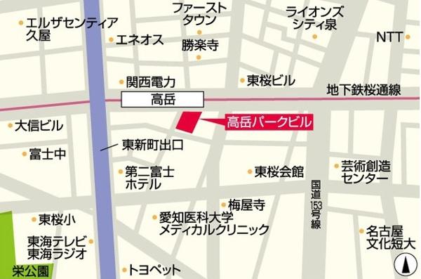 LIXIL不動産ショップ マイルーム館 名古屋店の写真
