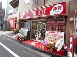ミニミニFC西宮北口店の写真