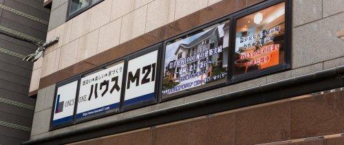 株式会社ハウス21の写真