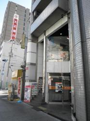 ハウスコンシェルジュ大阪本店の写真