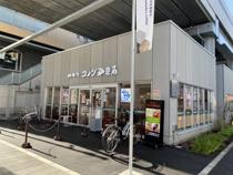 コメダ珈琲大森町店