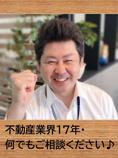 野島 俊一郎