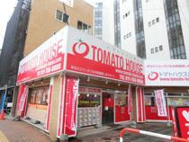 トマトハウス 麻生店